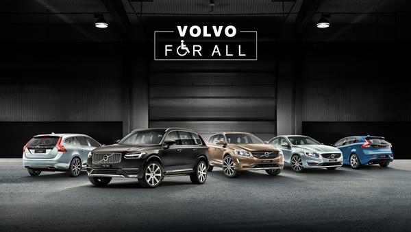 Programa Volvo For All