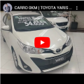 Carro PcD | Toyota YARIS Sedan XL PCD 2020