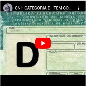 CNH Categoria D | Tem Como Não Perder?